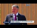 КакПорошенко «потроллил» Путина: Украинцы высмеяли своего президента, открывшего фельдшерский пункт