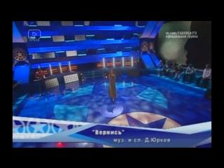 Леся Ярославская -