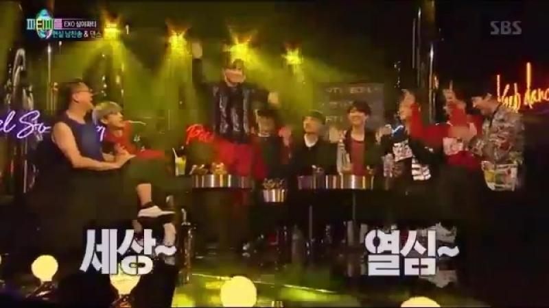 Junmyeon x rv's red flavor 2