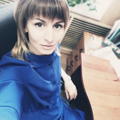 Ирина Хусточка