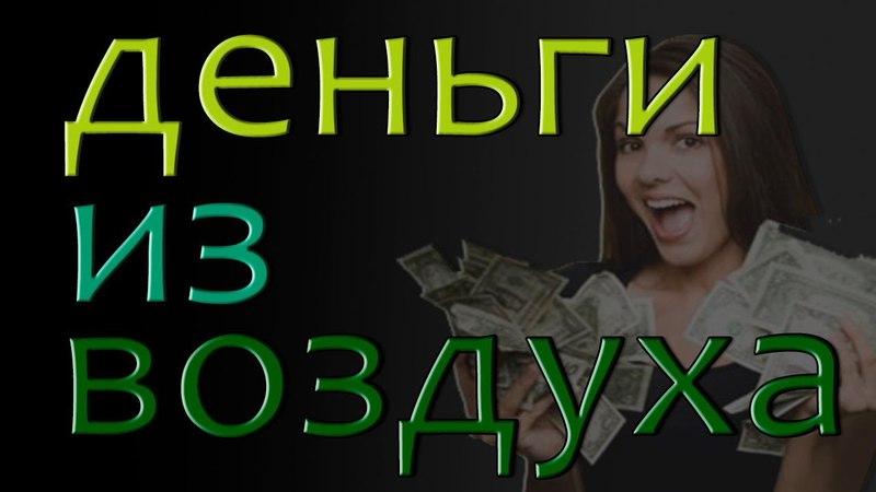 ЗАРАБОТОК НА ИНВЕСТИЦИЯХ В ИНТЕРНЕТЕ ascania.club