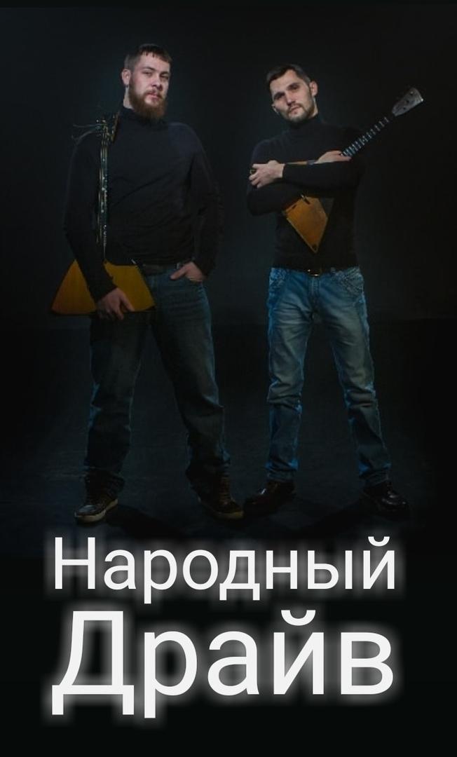 Афиша Краснодар 25 августа: Мировые рок-хиты на балалайках