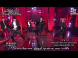 MONSTA X (몬스타엑스) - BEAUTIFUL (아름다워) [рус.суб. + кириллизация]