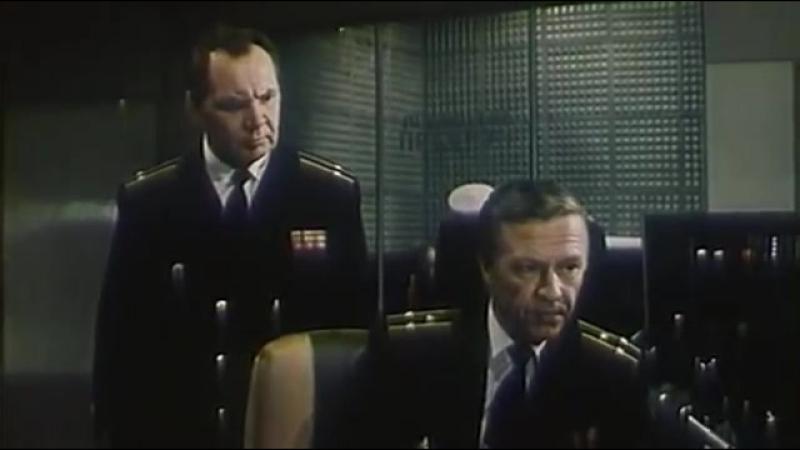 Право на выстрел. СССР. Хф. 1981