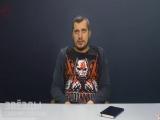 Паша Техник сравнил Гуфа с Навальным