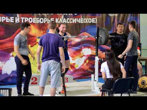 Фабрикантов Алексей Чемпионат Ставропольского края 20 05 18