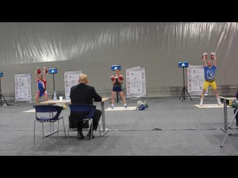 Гуров-Поручиков-Гончаров. толчок ДЦ (32кг). Чемпионат Европы 2017 по гиревому спорту