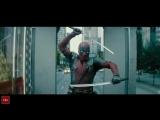 Дэдпул 2 | Deadpool 2