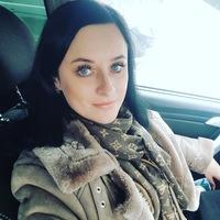 Оксана Савкина