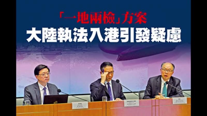 精彩激辩:北京与香港,谁招惹了谁?亲共人士大战陈破空(2018.01.05)