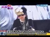 Lady Gaga — Интервью для «Sunday News» (RUS SUB)