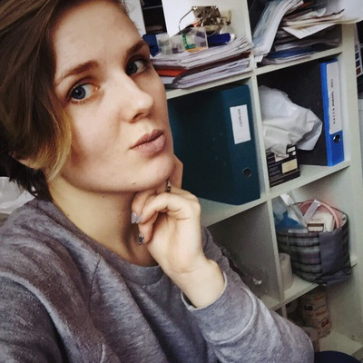 Анастасия Крупина