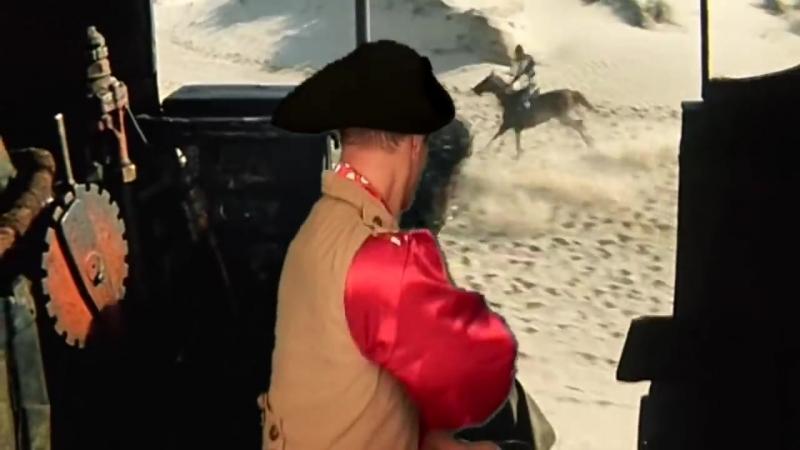 Александр Пистолетов Неуловимый пират Сашка