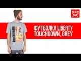 Футболка Liberty - Touchdown, Grey. Обзор