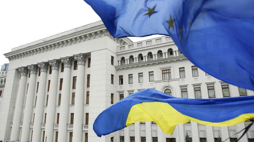 «Закрепление ненависти»: в Крыму и Донбассе отреагировали на украинский законопроект «О прощении»