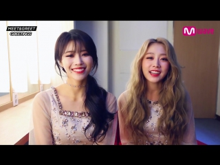171228 Lovelyz Greetings in Japanese, Chinese, Tagalog and English