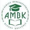 АГБК | АМБК | ASBC