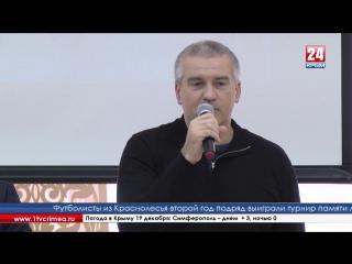 В Крыму подвели итоги спортивного года в рамках традиционного, 24-го по счету «бала чемпионов» Победителей определяли сразу в не