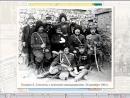 Русско - Японская война. Интерактивная карта