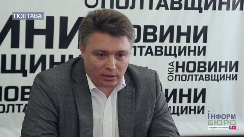 На Полтавщині Укрпошта осучаснює свої відділення та будує новий цех