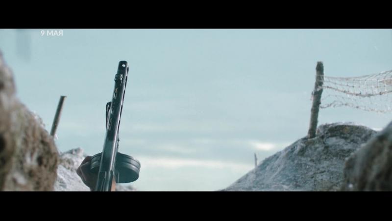 Военные фильмы на TV1000 Русское кино