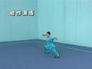 Новый Гуйдин - Чанцюань