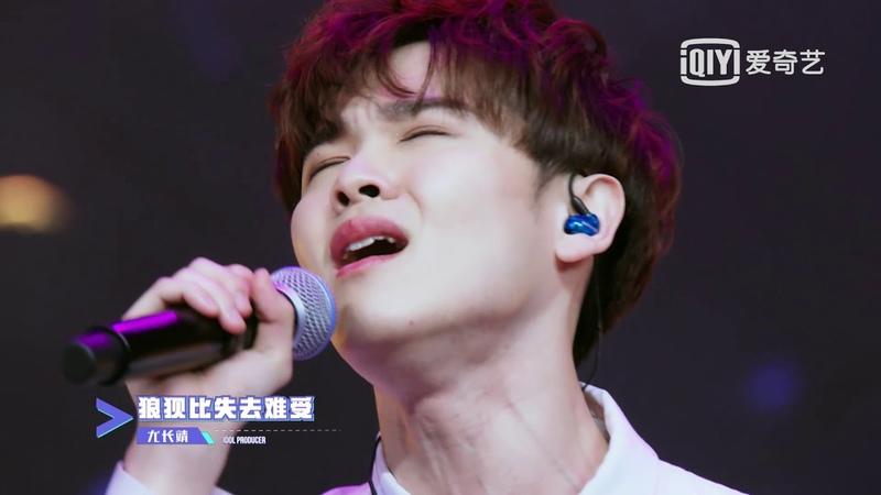 """【舞台纯享】Vocal组《我怀念的》舞台表演【Pure Performance】Vocal Category What I Miss"""" Stage Performance"""