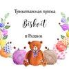 Трикотажная пряжа Biskvit в Рязани