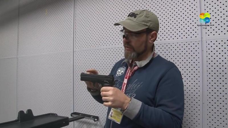 Тест-драйв огнестрельного спортивно-стрелкового клуба «Бункер 9х19»