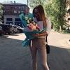 Наталья Герасим