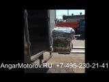 Двигатель Хендай Ай икс 35Санта СонатаКиа Оптима Соренто Церато 2.4 G4KE Отправлен в Воронеж