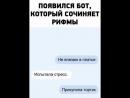 Doc194157000_464048062.mp4