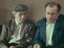 Аркадий Райкин Владимир Ляховицкий - Касса взаимопомощи