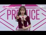 [FSG Baddest Females] Профайлы участниц PRODUCE48 Ким Чевон из Woolim (рус.саб)