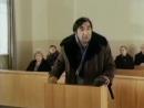 Мимино отрывок на суде
