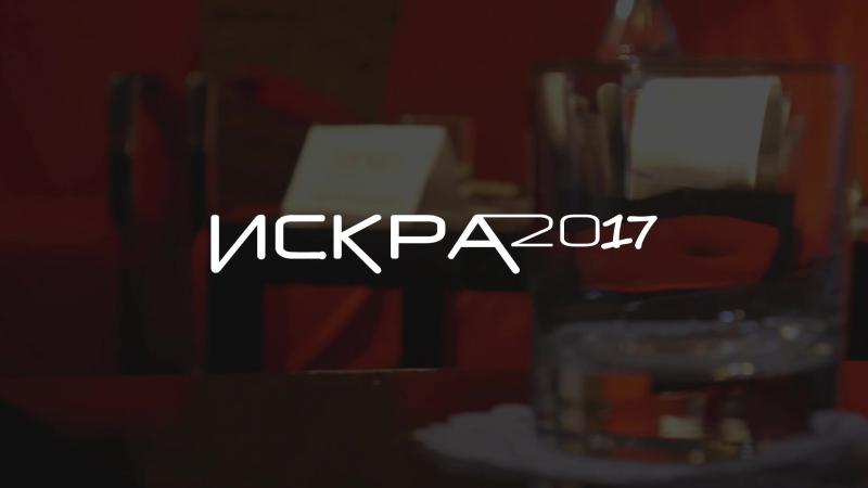 Переговорная площадка по обсуждению концепции конкурса социальных проектов по оформлению городских пространств «ИСКРА» на 2018 г