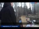 Youtube.Честный детектив - Видео для закрытого показа - YouTube