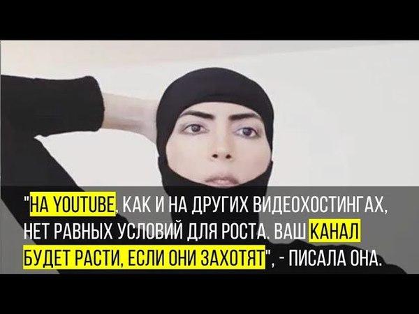 Стрельба и самоубийство в офисе YouTube | Назим Агдам Nasim Aghdam