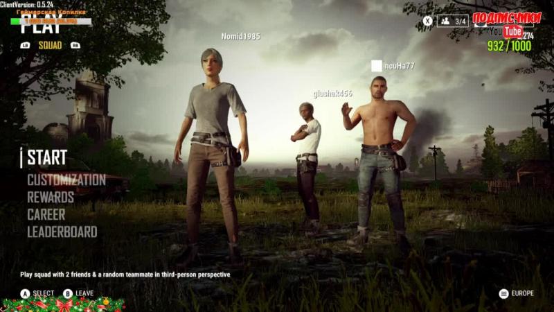 [XB1 RUS ENG] PlayerUnknown's Battlegrounds: СМЕРТЕЛЬНЫЙ БОЙ