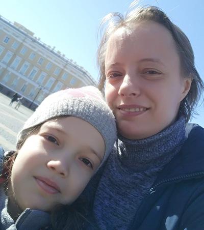 Евгения Прокопович (Груздева)