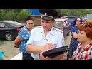 Составление протокола с полицией