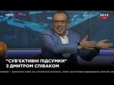 Спивак: нападение на ромов может породить большую волну насилия в Украине 26.06.18