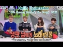 Hello Counselor ер.261 - Shin Hyesung, Ryeowook, Heo Youngji  K.Will (рус.суб)