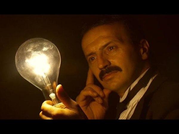 Никола Тесла. Вы сначала с земными вопросами разберитесь.