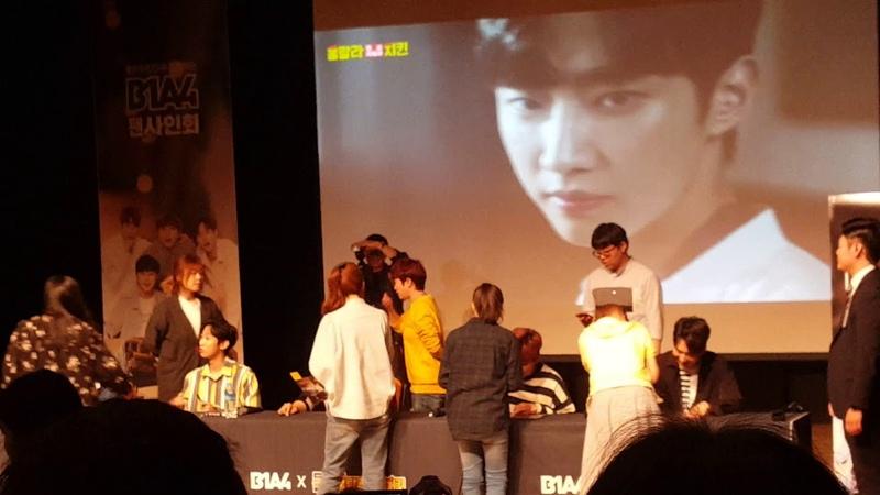 훌랄라 팬싸인회 B1A4(2)