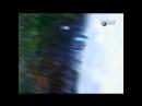 Молниеносные катастрофы эпизод 24 реалити-шоу, документальный фильм