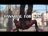 ЛЕГЕНДА ВОРКАУТА | HANNIBAL FOR KING
