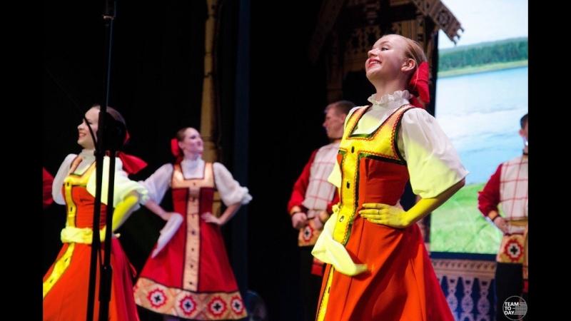 Ансамбль народного танца Каблучок и фольклорный ансамбль Беседы - Россияночка