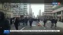 Новости на Россия 24 В США сняты все обвинения с корреспондента RT Александра Рубинштейна