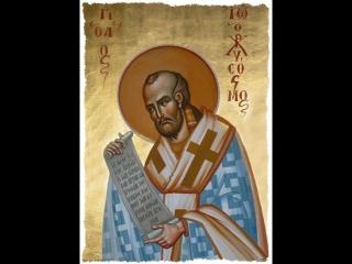 24 молитвы Иоанна Златоуста